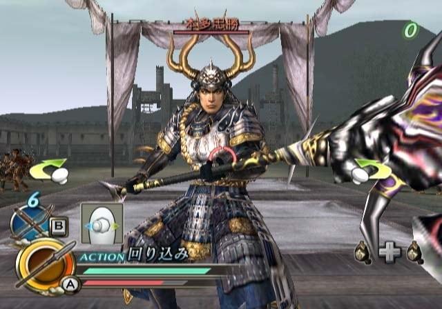 Samurai Warriors: Katana tu walczymy wiilotem - na serio
