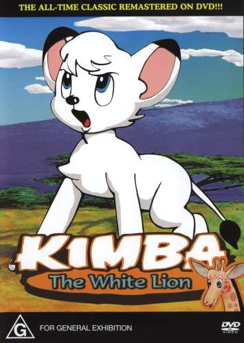 Picture of Kimba the White Lion                                  (1994- )