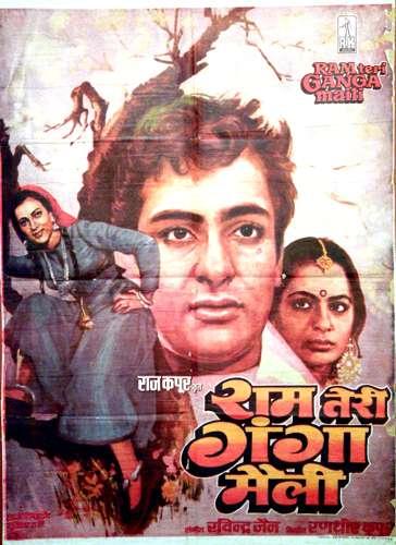 Ram Teri Ganga Maili