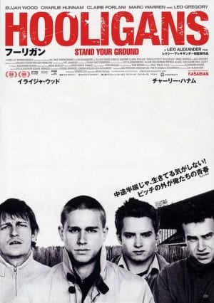 green street stand your ground
