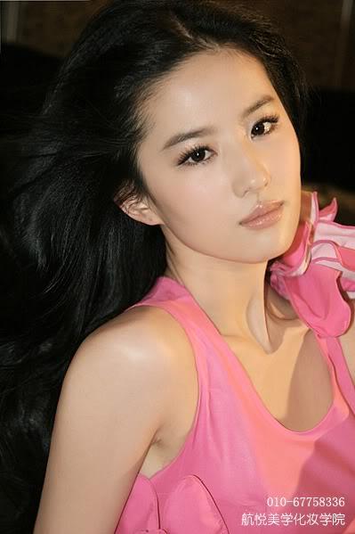 Yifei Liu: Picture Of Yifei Liu