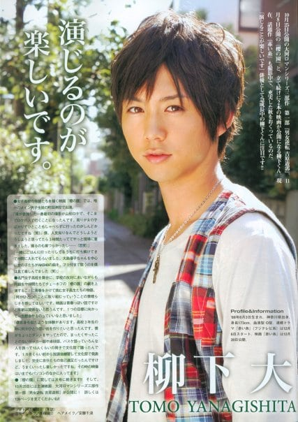 Picture of Tomo Yanagishita