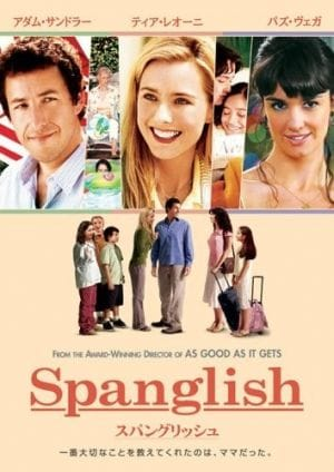 Picture of Spanglish Adam Sandler Movies List