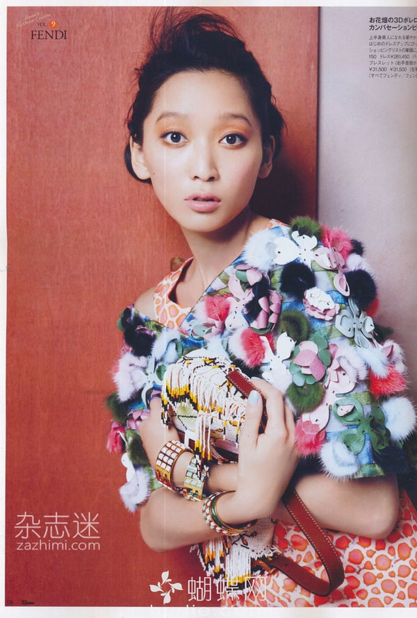 Picture of Anne Watanabe