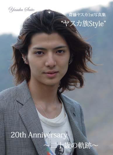 Picture of Yasuka Saito