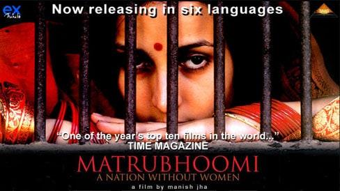 matrubhoomi movie download 300mb