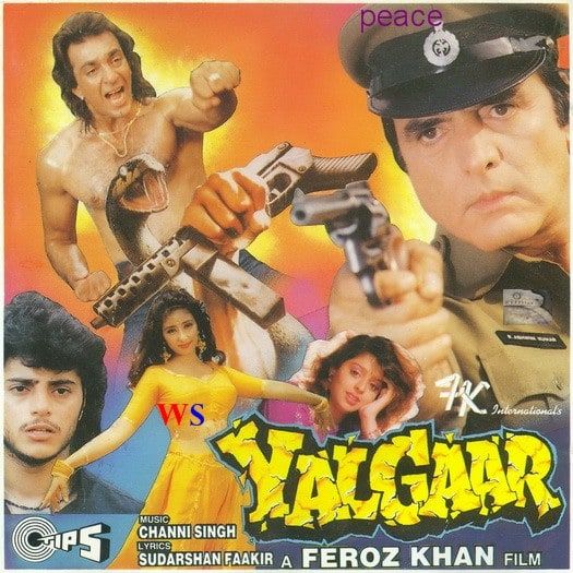 Yalghaar - IMDb