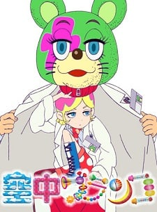 Trapeze, Welcome to Irabu's Office