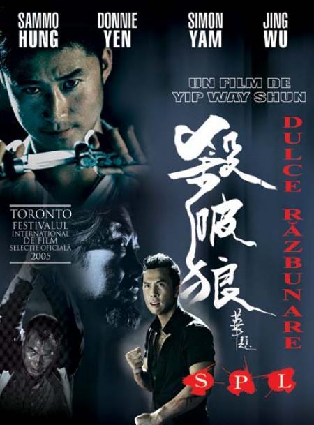 spl kill zone 2005 download