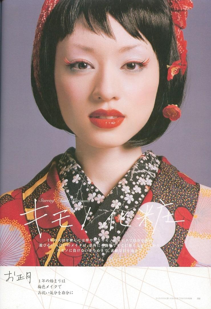 Picture Of Chiaki Kuriyama