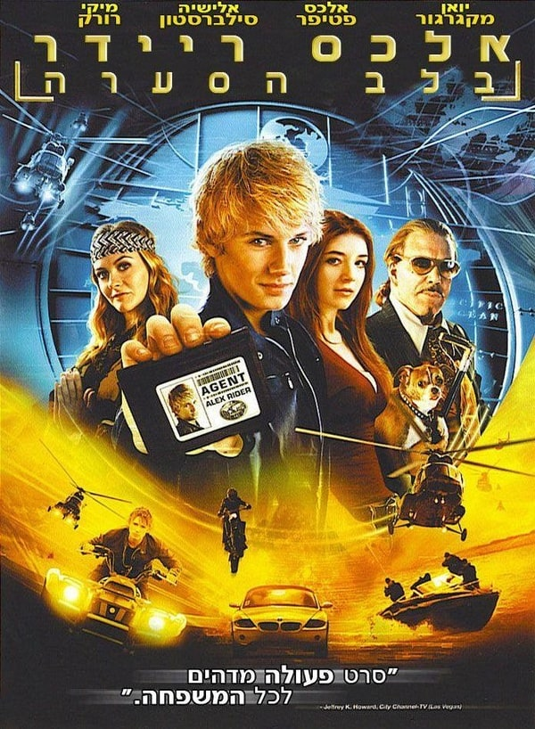 Image Result For Alex Rider Operation Stormbreaker Tamil Dubbed Movie