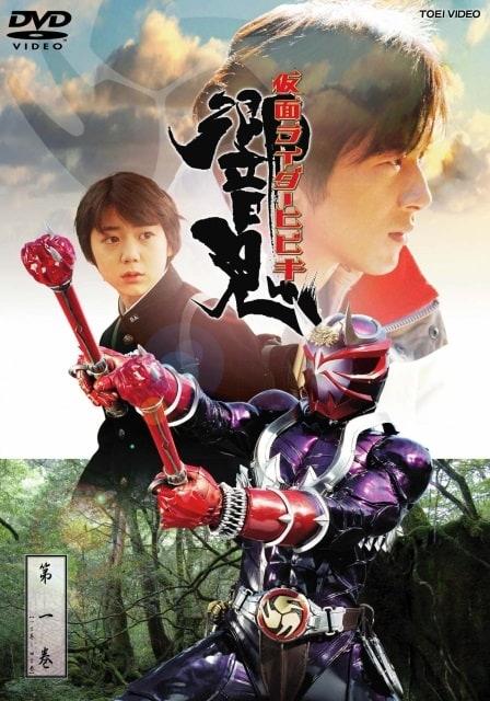 Season DVD Cover for Hibiki