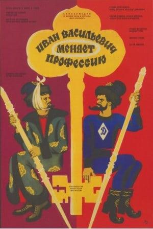 """Ivan Vasilievich Changes Profession"": Part 3 of the Gaidai Soviet Comedy Film Series"