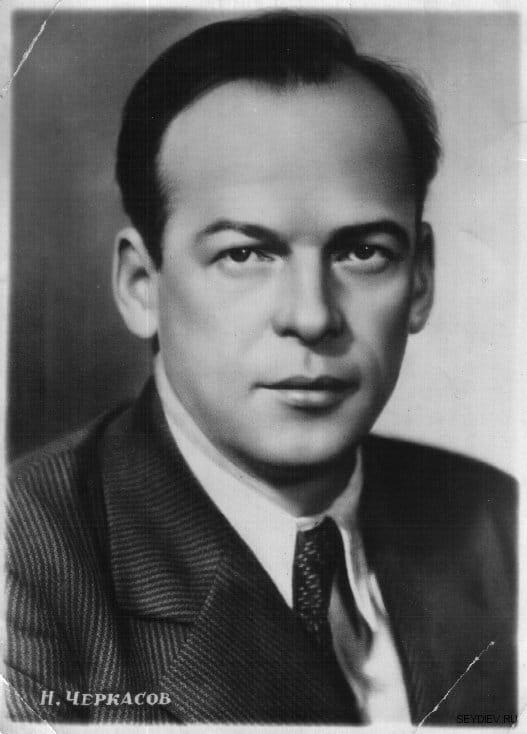 Nikolai Cherkasov (1903 - 1966) - Find A Grave Memorial