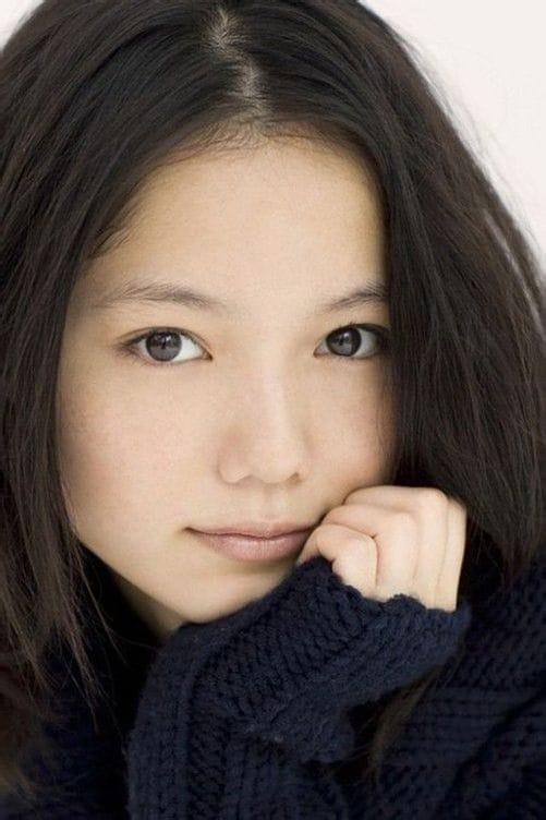 Aoi miyazaki Nude Photos 26