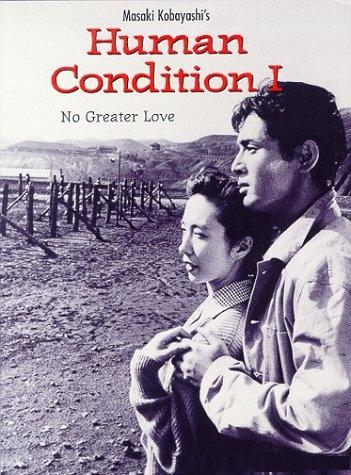 The Human Condition I: No Greater Love
