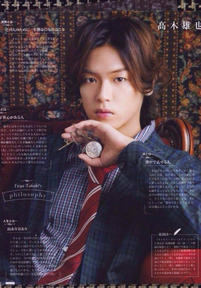 [Resim: 651full-takaki-yuya.jpg]