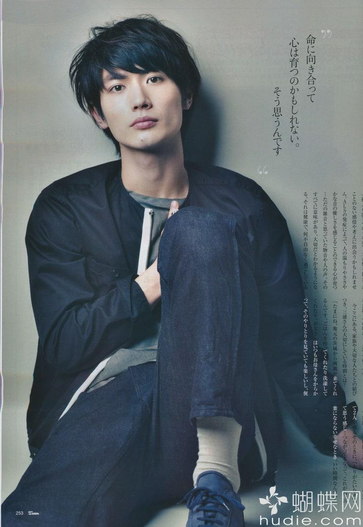 picture of haruma miura