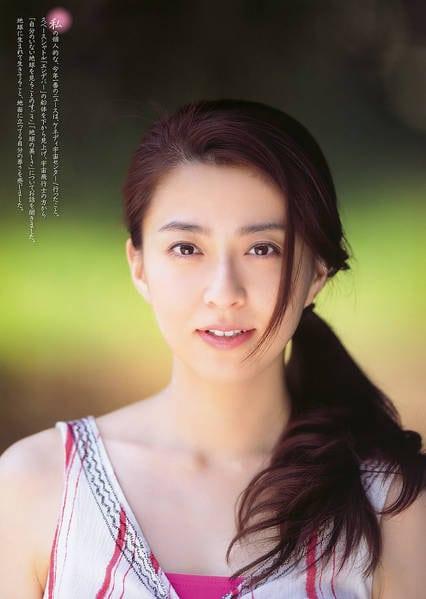 mao kobayashi Mao Kobayashi pictures and