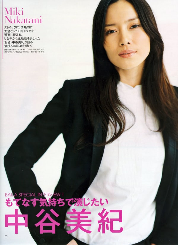 Miki Nakatani salary