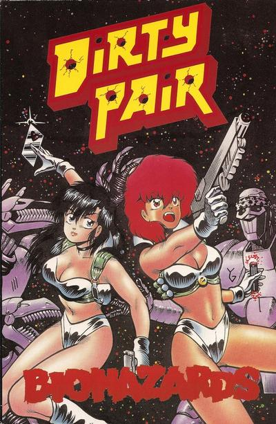 Dirty Pair: Biohazards