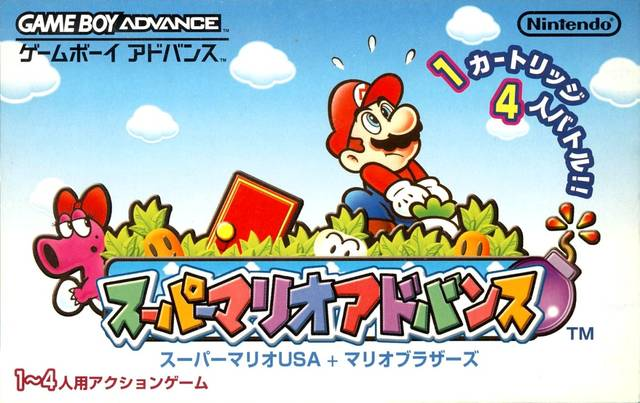 Play Super Mario Advance Super Mario Mario Brothers