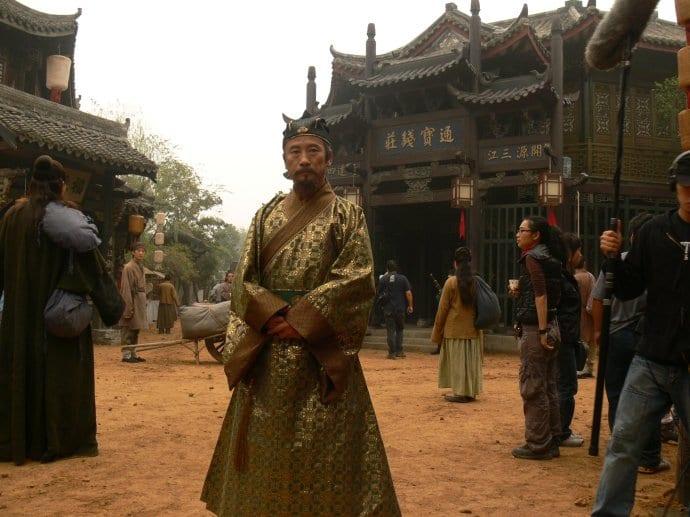 Jian yu