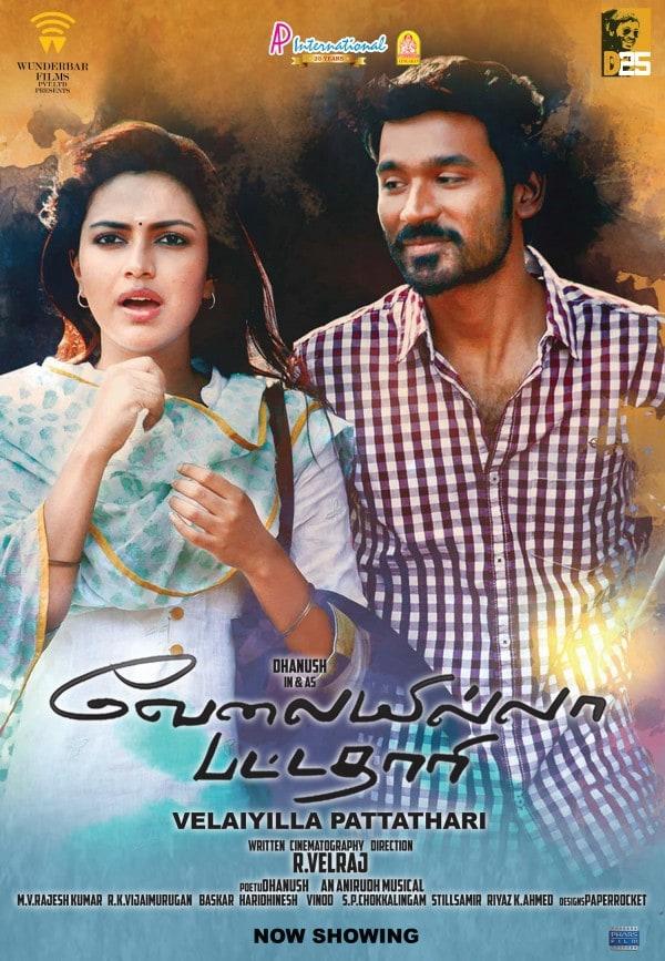Tamilplaycom-Tamil Movies Download,Tamil HD