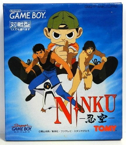 NINKU  忍空 の画像 p1_33