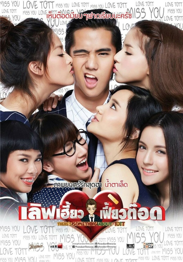 Friendship thai movie english subtitle download