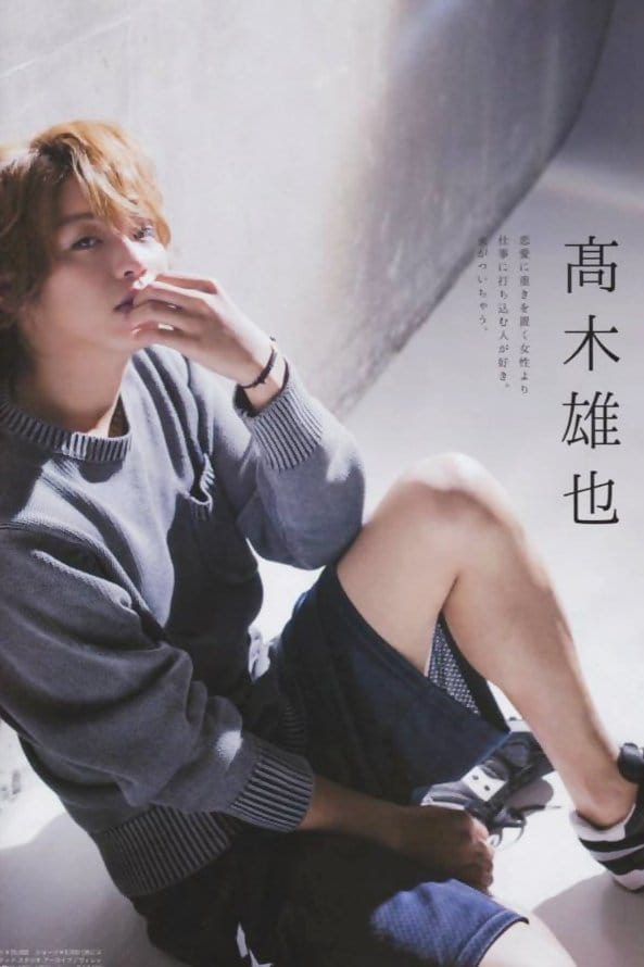 [Resim: 593full-takaki-yuya.jpg]