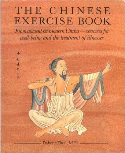 Old Chinese Book Cover : Picture of the chinese exercise book from ancient