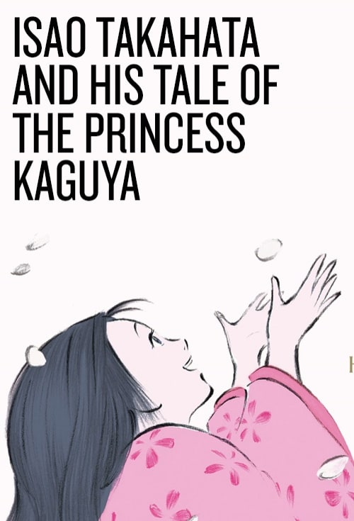 Picture of The Tale of the Princess Kaguya The Tale Of Princess Kaguya Poster