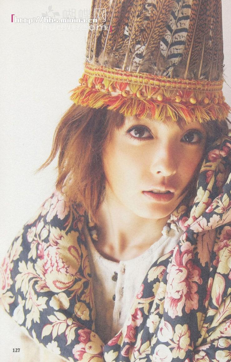 Aya Hirayama Nude Photos 87