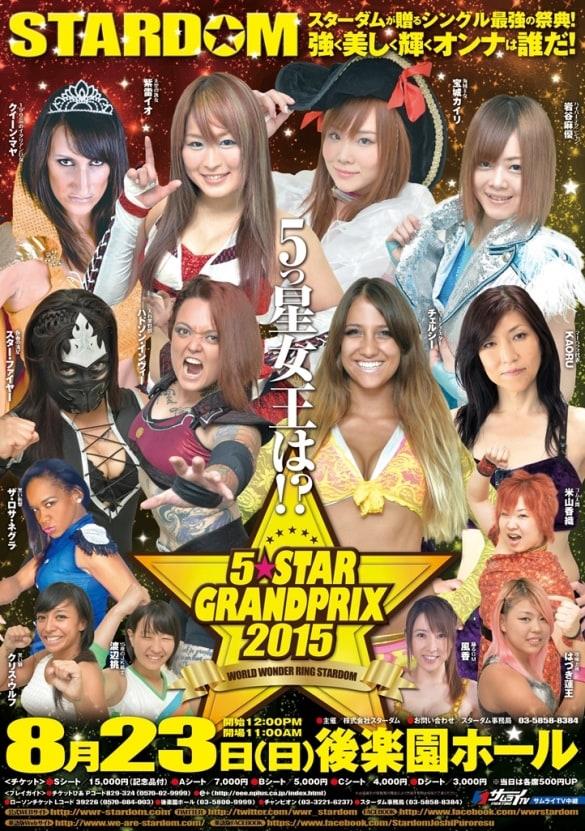 Stardom 5★Grand Prix 2015 - Day 3