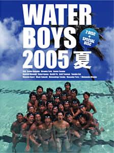 Waterboys 2005 Natsu