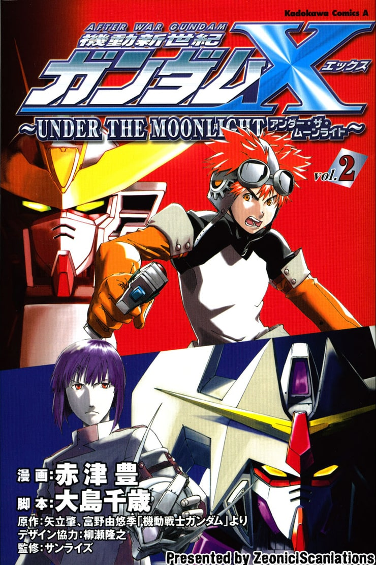 After War Gundam X: Under the Moonlight