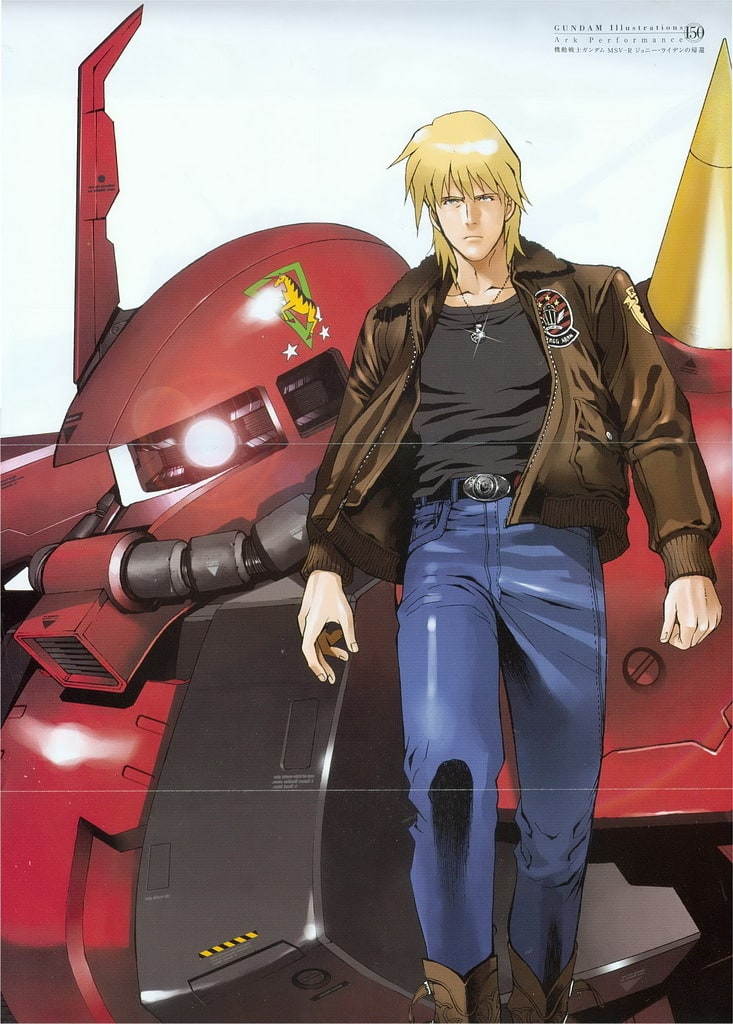 Mobile Suit Gundam MSV-R: Return of Johnny Ridden