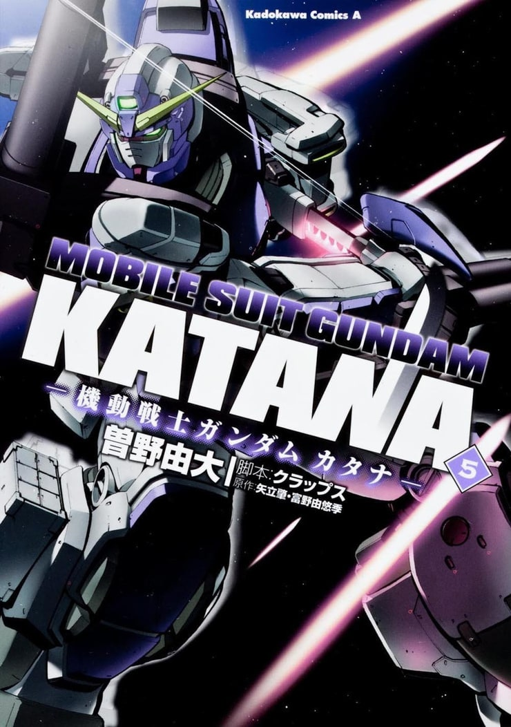 Mobile Suit Gundam Katana